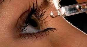 Діагностика та лікування катаракти