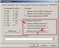 Як встановити і налаштувати програму winrar (rar)