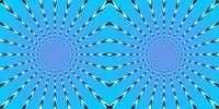 Коментарі: оптичний обман зору
