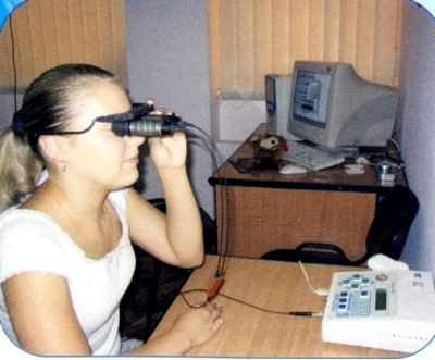 Лазерне лікування катаракти донецк