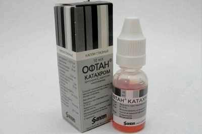 Препарати для лікування катаракти